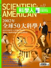 科學人(第11期/2003年1月號): SM011