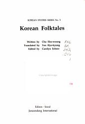 Korean folktales PDF