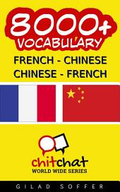8000+ French - Chinese Chinese - French Vocabulary