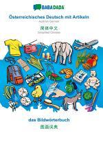 BABADADA, Österreichisches Deutsch mit Artikeln - Simplified Chinese (in chinese script), das Bildwörterbuch - visual dictionary (in chinese script)