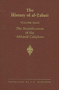 The History of al Tabari Vol  32 PDF