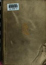 Minerva PDF