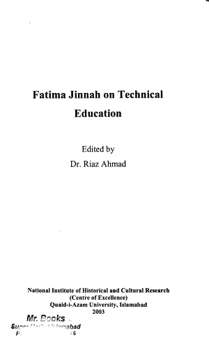 Fatima Jinnah on Technical Education