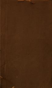 史記評林: Volumes 15-21