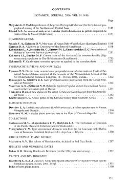 Botanicheski   zhurnal PDF