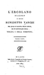 L'Ercolano: Volume 1