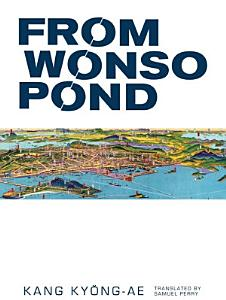 From Wonso Pond Book