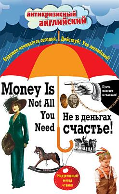 Money Is Not All You Need                                                 PDF