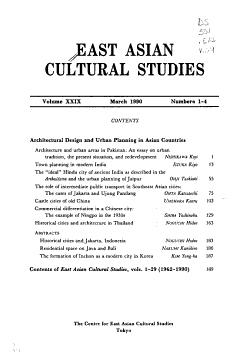 East Asian Cultural Studies PDF