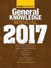 General Knowledge MANUAL 2017