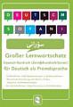 Gro  er Lernwortschatz Deutsch   Kurdisch   Zentralkurdisch   Soran     f  r Deutsch als Fremdsprache