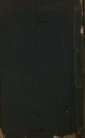 邱氏家集: 1卷 ; 山陽邱氏文獻私記 : 1卷
