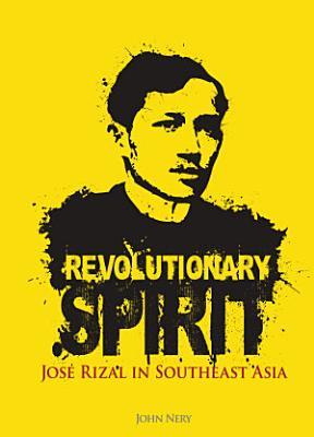 Revolutionary Spirit PDF
