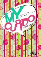 마이 큐피도 (My Cupido)