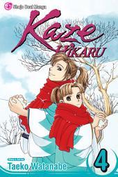 Kaze Hikaru: Volume 4