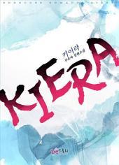 키이라(Kiera)