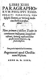 Libri quatuordecim paragraphorum