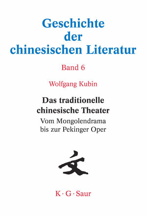 Das traditionelle chinesische Theater PDF