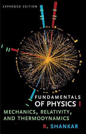 Fundamentals of Physics I PDF