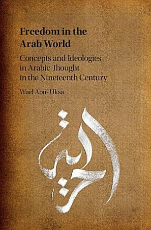 Freedom in the Arab World PDF
