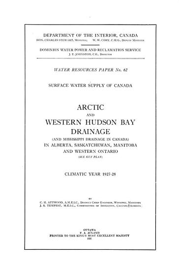 Water Resources Paper PDF