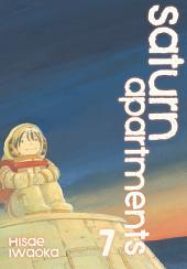 Saturn Apartments: Volume 7