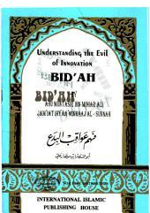 Understanding the Evil of Innovation (Bid'ah) - فهم عواقب البدع