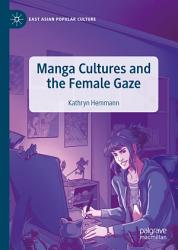 Manga Cultures And The Female Gaze Book PDF