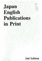 Japan English Publications in Print PDF