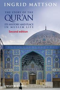 The Story of the Qur an Book