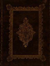 Maḥazor ʿim kawanat ha-payṭan: ... ke-minhag ʾAškenazim we-šeʾare qehilot qedošot ʿim lešon ʾAškenaz ʿim Hadrat qodeš ..., כרך 1