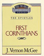 1 Corinthians: The Epistles (1 Corinthians)