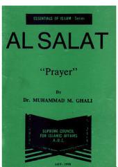 Prayer (Al Salat) - الصلاة