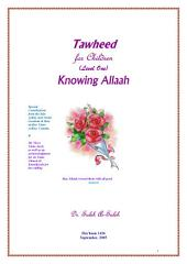 Tawheed for Children- Knowing Allah