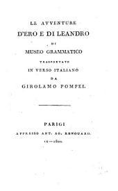 Le avventure d'Ero e di Leandro di Museo grammatico trasportate in verso italiano da Girolamo Pompei