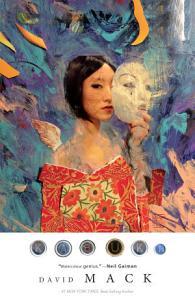 Kabuki Omnibus Volume 2 PDF