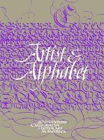 Artist   Alphabet PDF