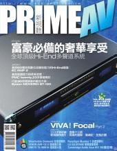 PRIME AV新視聽電子雜誌 第208期