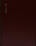 International Security Studies After the Cold War PDF