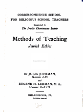Methods of Teaching Jewish Ethics