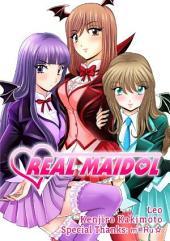 [English]Real Maidol (01)