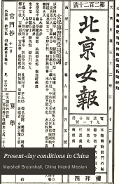 Present-day Conditions in China: Notes Designed to Show the Moral and Spiritual Claims of the Chinese Empire