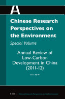 Chinese Research Perspectives on the Environment, Special Volume