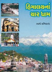 Himalaya Na Char Dham