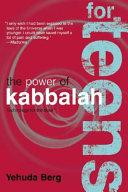 The Power of Kabbalah for Teens PDF