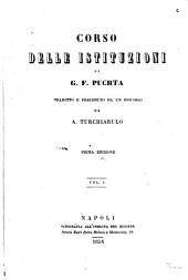 Corso delle Istituzioni: Volumi 1-2