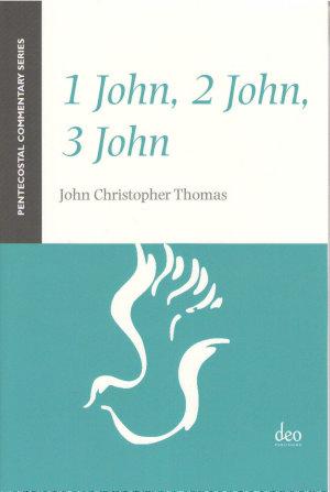 1 John  2 John  3 John PDF