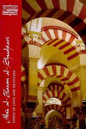 Abu Al-Ḥasan Al-Shushtarī: Songs of Love and Devotion