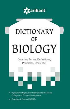Dictionary of Biology PDF