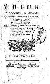 Zbior ciekawych wiadomosci od początku wynalezienia Nowych Kraiow w Rossyi: dla ktorych odkrycia Piotr Wielki Imperator Rossyiski Pierwszy wydał Plantę